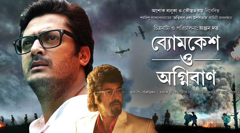 Byomkesh is back with a bang
