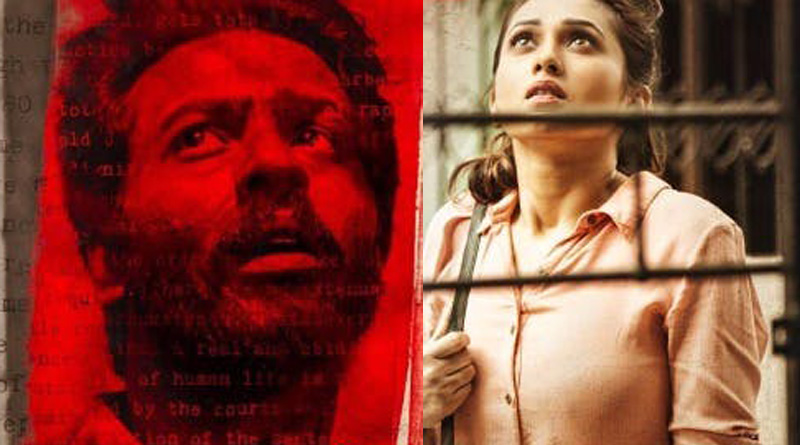 'Dhananjoy' neither a movement nor a box office minter