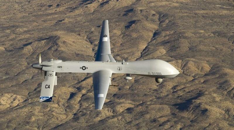 US Drone Strike Kills 3 Suspected Terrorists in Pakistan