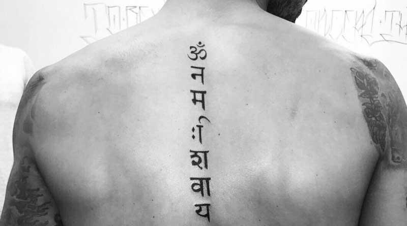 Arsenal's Theo Walcott's Shiva tattoo sparks twitter storm