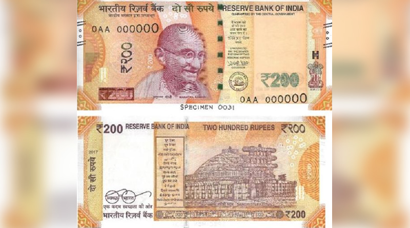 Here are 17 features of new Rs 200 banknote