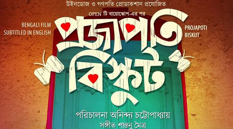 Firstlook poster of 'Projapoti Biskut' released