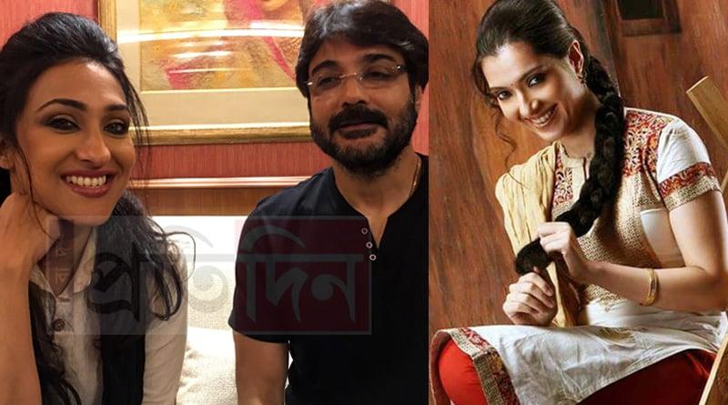 This is what Arpita Chatterjee says on Prosenjit, Rituparna pair in 'Drishtikon'