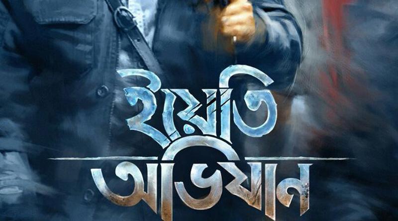 New poster of Srijit Mukherji's 'Yeti Obhijaan' released