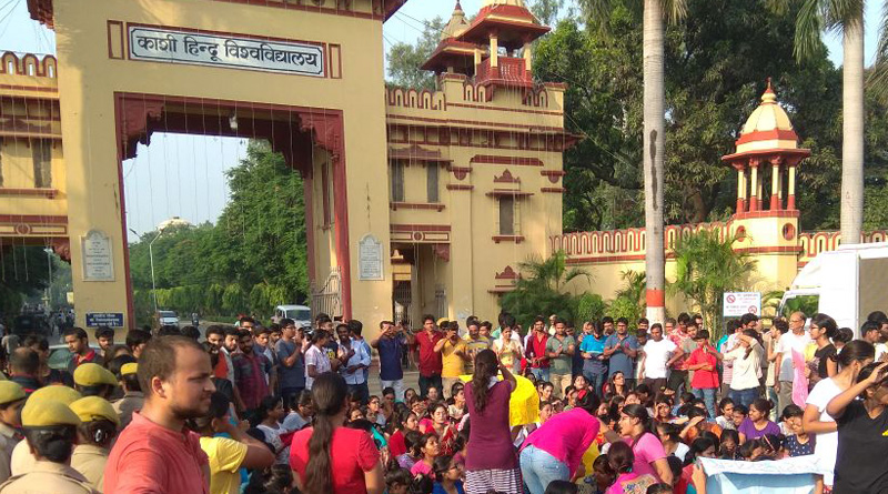 Several students injured as BHU protest turns violent