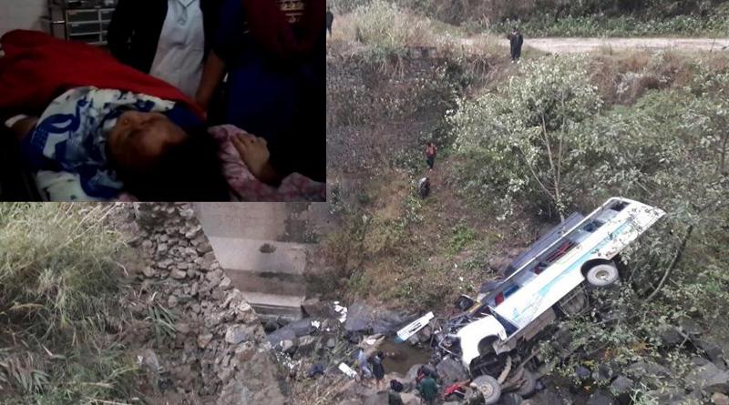 Darjeeling: Vehicle plunges into gorge, 3 killed