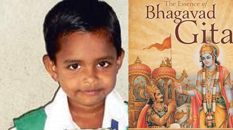 Odisha: Following clerics diktat Muslim girl pulled out of school for reciting 'Gita'
