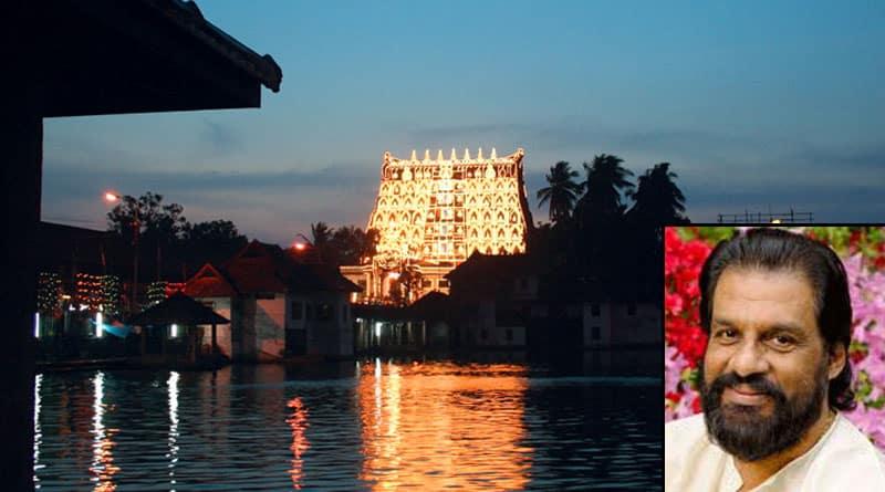 Yesudas allowed to visit Padmanabhaswamy temple