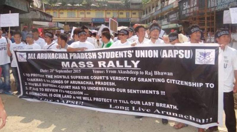 Protest in Arunachal Pradesh over citizenship to Chakma, Hajongs