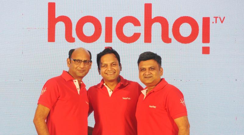 Bengali web channel 'Hoichoi' launched