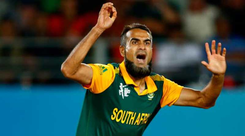 Cricketer Imran Tahir thrown out' by Pakistan High Commission