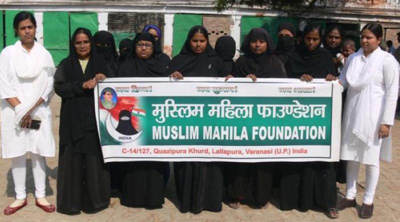 Muslim women moves court against Fatwa banning Ram worship