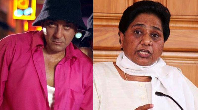 Court summons Sanjay Dutt over 'Jaadu ki Jhappi' to Mayawati