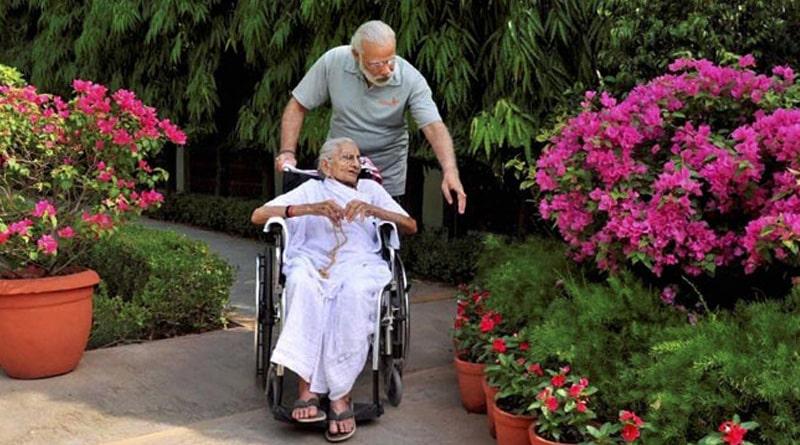 PM Modi's mother Hiraben Modi doing garba on diwali