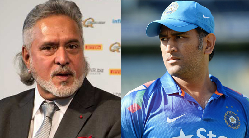 Vijay Mallya's bail faster than MS Dhoni's stumping, jokes flood Twitter