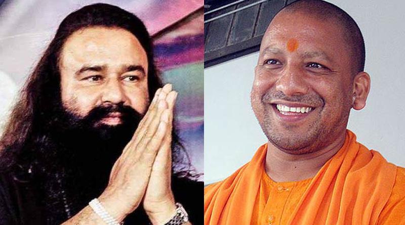 Yogi plans to break Ram Rahim's 'diya' record this Diwali