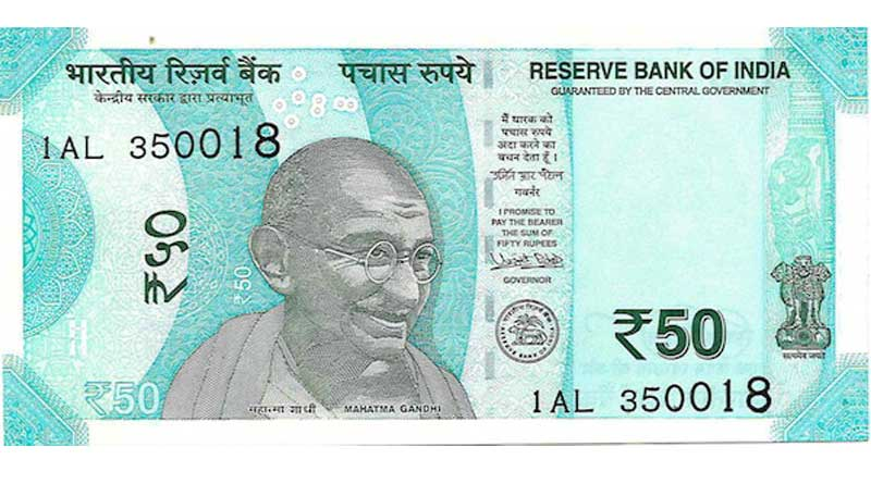 Wet Rs 50 note sheds colour, quality questioned