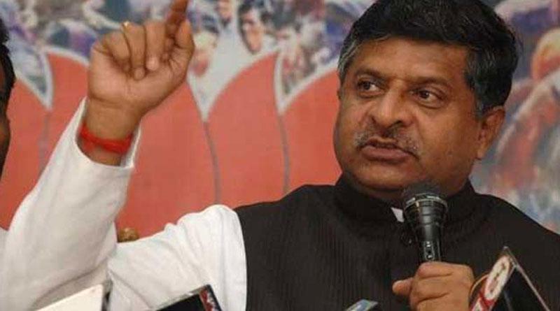 Demonetisation blow to prostitution, trafficking: BJP min