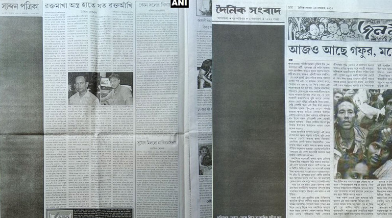 Newspapers in Tripura leave the space for editorials blank in protest against killing of journalist Sudip Datta Bhowmik
