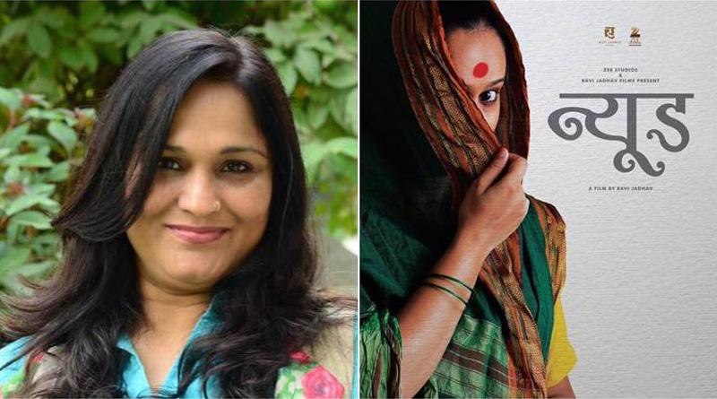 Author Manisha Kulshreshtha accusing Makers of Marathi film Nude of plagiarism