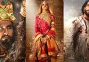 লাগাতার বিক্ষোভের জের, পিছল 'পদ্মাবতী'র মুক্তির দিন
