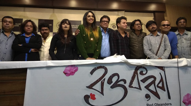 'Raktakarabi' cast opens up on Oscar selection