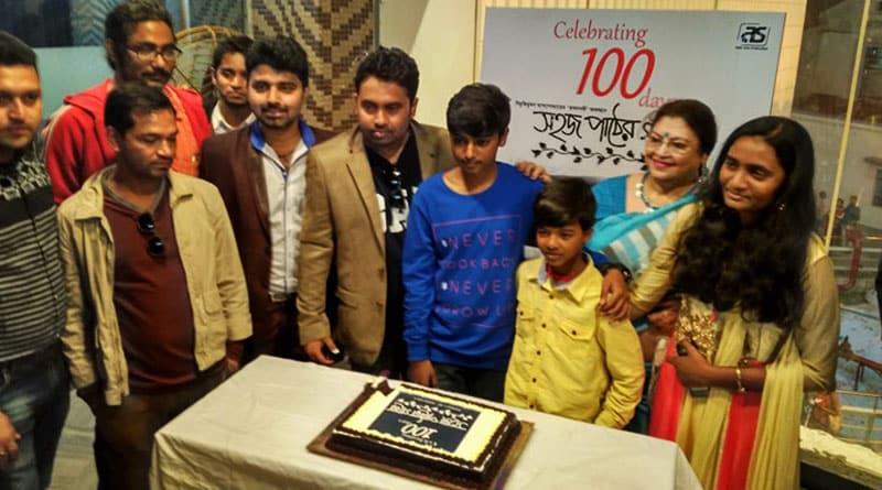 Sahaj-100