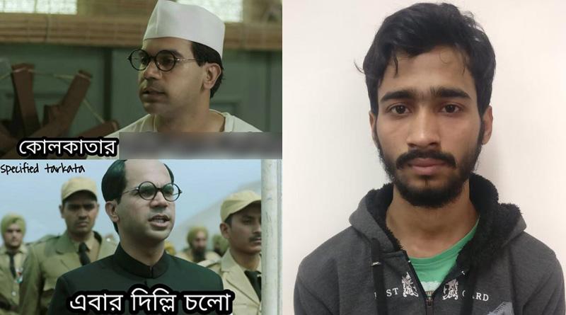Specified Tarkata admin held for defamatory post on Netaji Subhas Chandra Bose