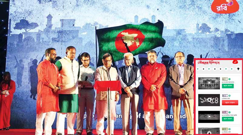 Digitisation of History, Bangladesh gets it's own 'Bijoy Itihas app'
