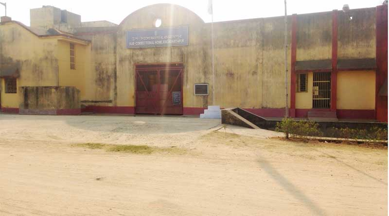 One under trial prisoner escape from Raghunathpur sub divisional correctional home
