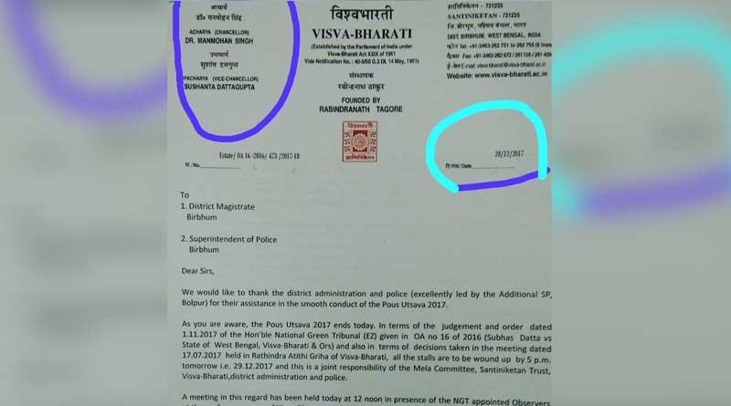 Manmohan Singh's name on Visva-Bharati University letter pad sparks row
