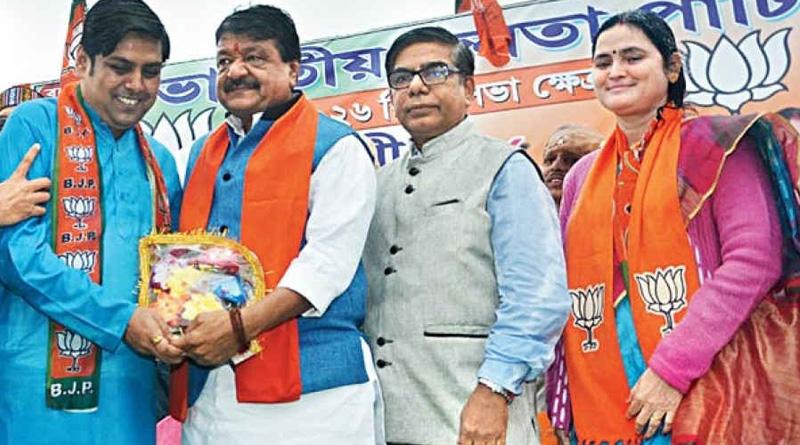ANISUR-BJP-ARREST