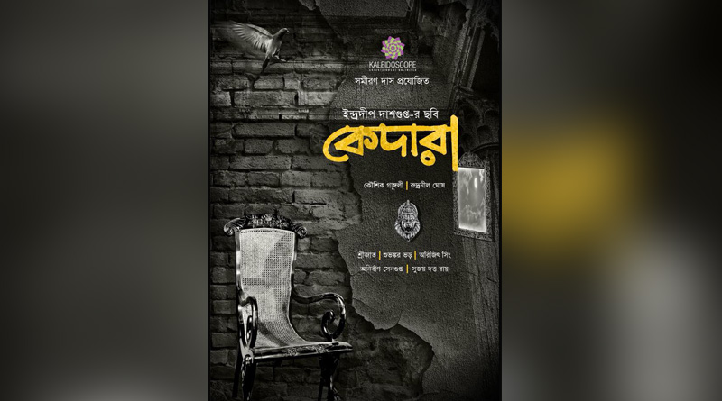 Poster of Bengali movie 'Kedara' released