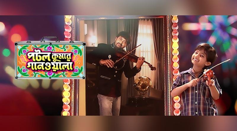 Hindi version of Potol Kumar Gaanwala to hit screen soon
