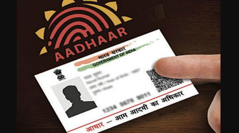 aadhaar-web