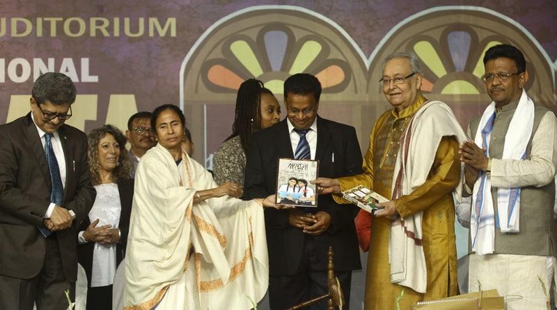 CM Mamata Banerjee inaugurated the International Kolkata Book Fair today