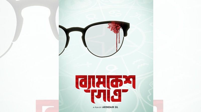 byomkesh-gotro_web