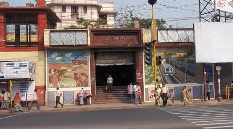 New name proposed for Kolkata Metro station