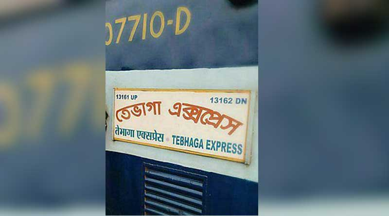 Protest as driver takes a nap, delays Tebhaga express