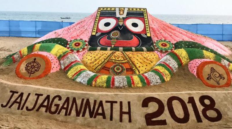 Sudarsan Pattnaik creates world's biggest sand sculpture of Lord Jagannath
