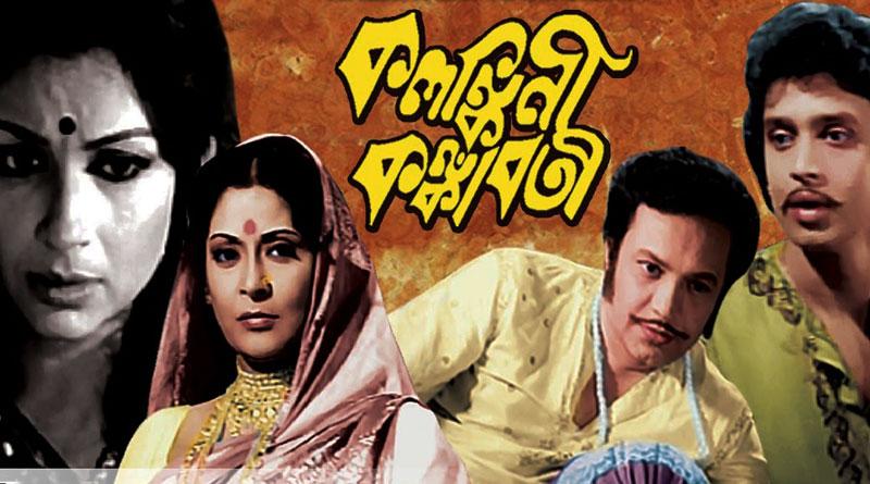 Now Kalankini kankabati will be showcase as television series