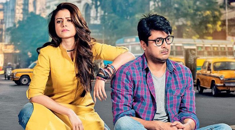 'GhareAndBaire' starring Koel Mallick, Jisshu Sengupta released