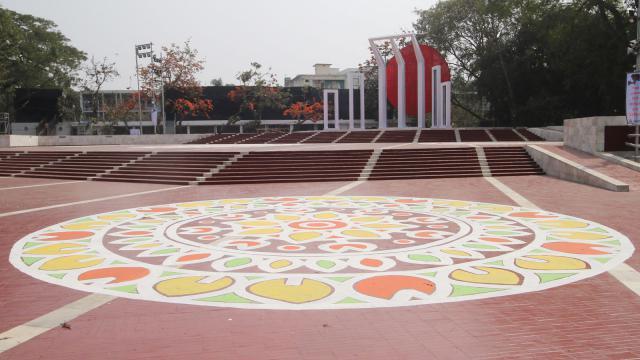 Pix 20 Feb. Saheed Minar