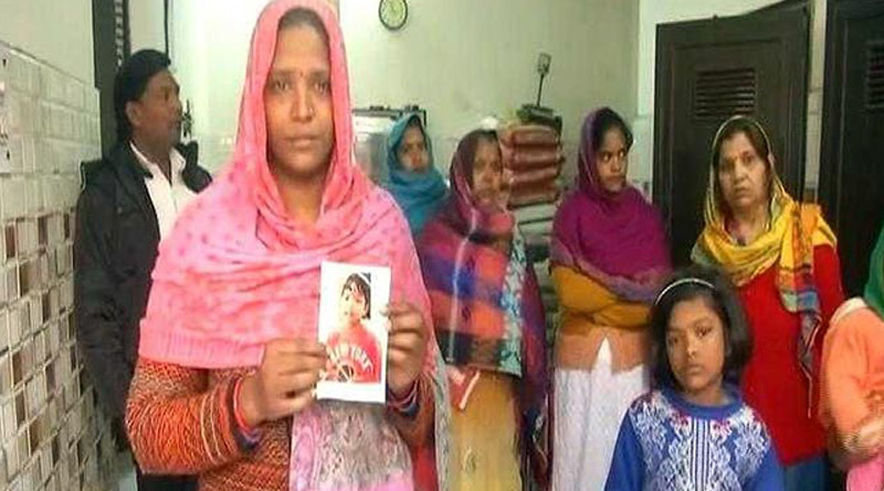 Body of 5-year-old found in IAS aspirants home