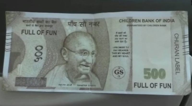 Axis Bank ATM dispensed fake currency notes with 'Children Bank of India' printed on them