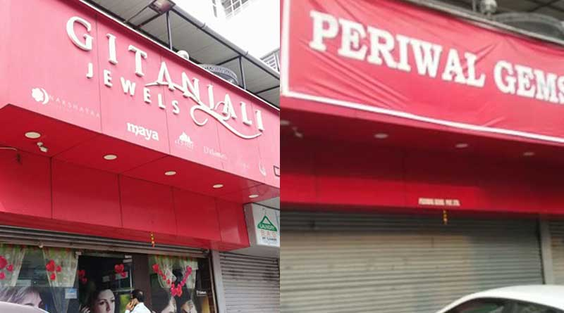 A gold Merchant changes his shop name in Siliguri