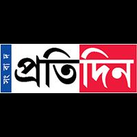 Sangbad Pratidin 09-09-19