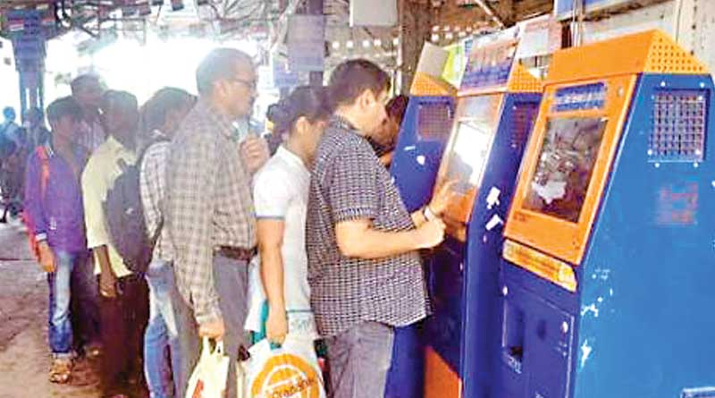 Now ATM can be used in Train ticket vending machines