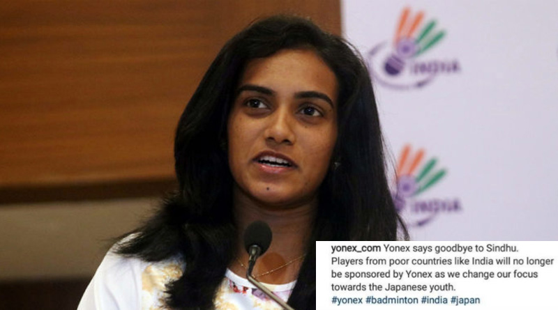 This is why Yonex said goodbye to PV Sindhu and Indian players
