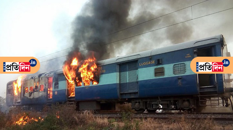 Toofan Express Catches Fire, no Casualty reported